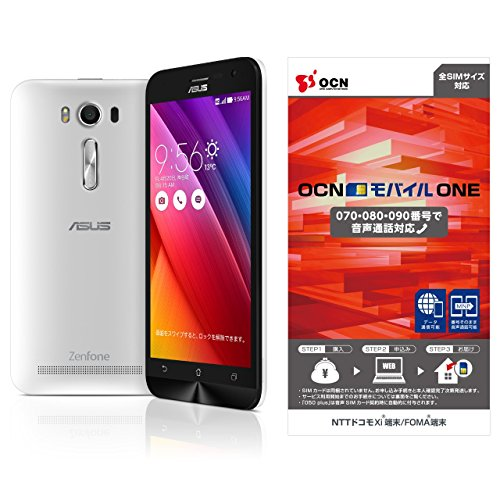 エイスース SIMフリースマートフォン ZenFone 2 Laser(Qualcomm Snapdragon 410/メモリ 2GB)16GB ホワイト【OCNモバイルONE 音声SIM付】