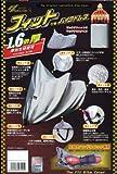 [パーフェクト商事] バイクドレス/バイクカバー フィット仕様 7Lサイズ / ビッグスクーター