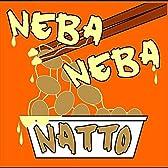 Neba Neba Natto / ネバネバなっとう
