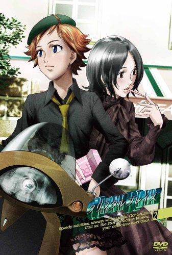 クリスタル ブレイズ 2 [DVD]
