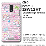 au ISW13HTケース・カバー HTC J au リボン柄 isw13ht-726