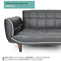 マルチリクライニングカウチソファ「イノーバ」 (肘掛けリクライニング機能付) 合皮タイプ ブラック色