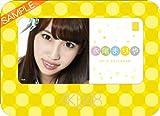 AKB48 2013年カレンダー 卓上 永尾 まりや AKB48-161