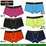 無地 ボクサー パンツ メンズ/MEN'S ◆ boo foo woo ブーフーウー Equatorial Stimulation  ギフト