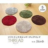 選べる5色 シャギー 洗えるラグ 円形 『スレッド』 レッド 35cm丸