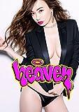 平子理沙 写真集 『 heaven 』