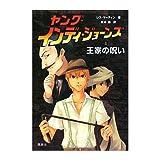 お気に召すまま (1) (Asuka comics DX)