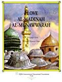 I love al-Madinah al-Munawwarah (Muslim cities)