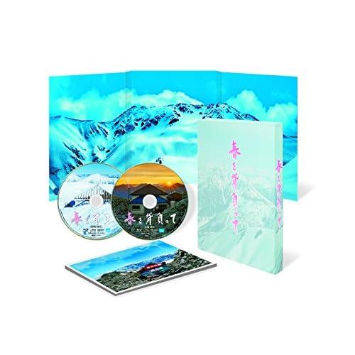 春を背負って 豪華版(Blu-ray2枚組)