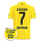 【ボルシア ドルトムント・Borussia Dortmund 】公式BVB/UEFA CL-TRIKOT「Kagawa Shinji」【サイズM】【並行輸入】