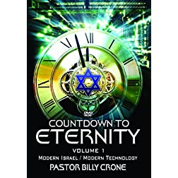 Countdown To Eternity: Modern Israel / Modern Technology