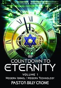 Countdown To Eternity: Modern Israel / Modern Technology