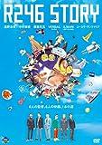 R246 STORY [DVD]