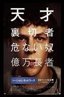 ソーシャル・ネットワーク (デビッド・フィンチャー 監督) [DVD] amazon