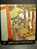 Japanese Painting (Treasures of Asia) (0847801322) by Rizzoli