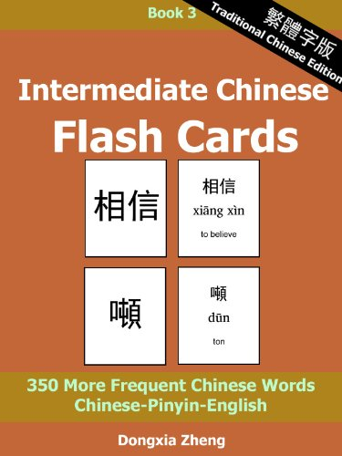 Intermediate Chinese Flash Cards: Book 3 of 3 - 350 More Frequent Chinese Words With Pinyin Organized By Themes [Traditional Chinese Edition] PDF