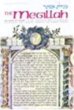 The Megillah: The Book of Esther (The ArtScroll Tanach Series)