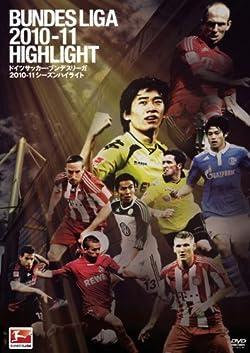 ドイツサッカー・ブンデスリーガ 2010-11 シーズンハイライト [DVD]