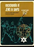 img - for Encyclopedia of Jews in Sports book / textbook / text book