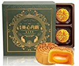 Mei-Xin Lava Custard Mooncake (Only one box contain 8 small cake) ship from USA 美心流心奶黄
