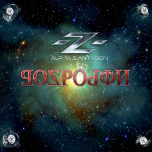 Z (Alpha and Antagon) - Gospodin (Extended Version)-(TSANDIGI01)-WEB-2012-NRG Download