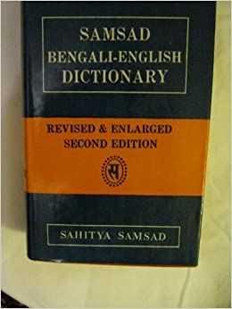 Bengali-English Dictionary - Apps on Google Play