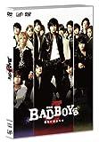 劇場版「BAD BOYS J-最後に守るもの-」通常版[DVD]