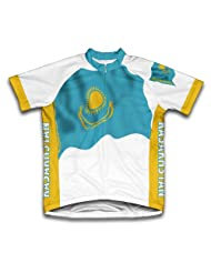 Kasakhstan Flag Short Sleeve Cycling Jersey for Women