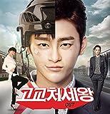 高校世渡り王 OST (tvNドラマ)(韓国盤)