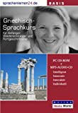 echange, troc Udo Gollub - Sprachenlernen24.de Griechisch-Basis-Sprachkurs. PC CD-ROM für Windows/Linux/Mac OS X + MP3-Audio-CD für Computer /MP3-Player