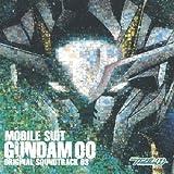 Mobile Suit Gundam OO Original Soundtrack 3