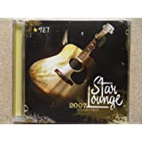 Star Lounge 98.7 2007 Collection