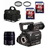Panasonic AG-AF100A + Panasonic 45-150mm + Case + Filters + Two 32GB SDHC (10) Deluxe Kit