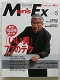 Men's Ex (メンズ・イーエックス) No.109  2003年 5月号 [雑誌]