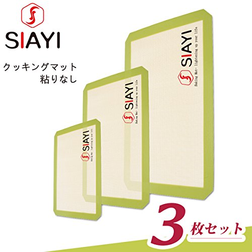 http://macaro-ni.jp/34523