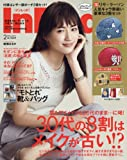 In Red(インレッド) 2016年 02 月号 [雑誌]