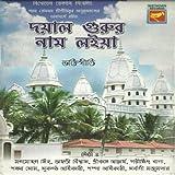 Param Dayal Thakur Aamar