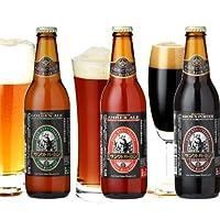 父の日ギフト 金賞地ビール 3種 330ml×6本 飲み比べセット (金・琥珀・黒色ビール各2本)