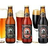 【金賞地ビール3種6本セット】 金・琥珀・黒3種のビール各2本入