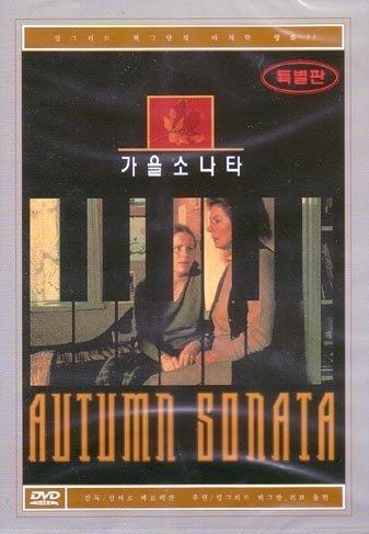 autumn-sonata-hostsonaten-starring-ingrid-bergman-import-ntsc-all-region-play-by-ingrid-bergman