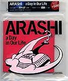 嵐 CD a Day in Our Life 限定盤 ARASHI 公式 グッズ
