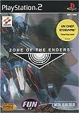 echange, troc Zone Of The Enders