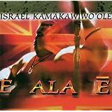 """E Ala E ~ Israel """"IZ""""..."""
