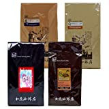 感謝の 珈琲 福袋(冬・Qホン・Qニカ・Hコロ) <挽き具合:豆のまま>