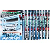 湾岸ミッドナイト C1ランナー コミック 1-10巻 セット (ヤングマガジンKC)