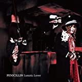Lunatic Lover(PHOTO BOOKLET付)