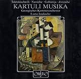 グルジア共和国の現代音楽  (Taktakischwili; Gabunija; Nassidse; Zinzadse: Kartuli Musika) -