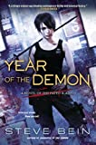 Year of the Demon: A Novel of the Fated