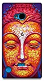The Racoon Lean Face of Buddha hard plastic printed back case / cover for Nokia Lumia 720