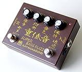 KATANASOUND Super Bass Fuzz 重低音 ベース用オクターブファズ